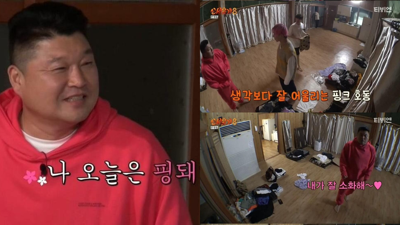 《新西遊記8》姜鎬童向「爸爸」宋旻浩借了粉紅色運動服!穿起來超可愛,他更表示:我能駕馭的了啊 XD
