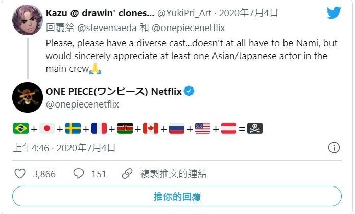 ▲one piece真人版影集(圖/翻攝自Twitter/ ONE PIECE(ワンピース) Netflix)