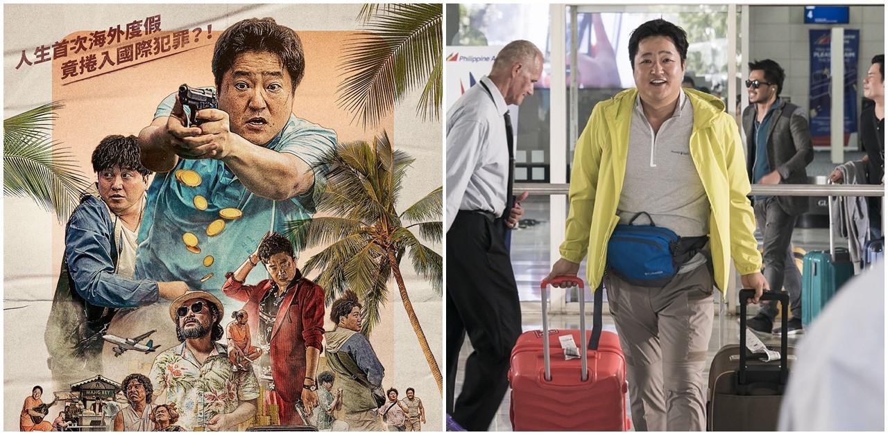 《刑警沒有假期》原定本周在韓上映:因疫情決定無限期延後上映日