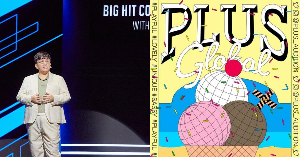 Big Hit 和 Source Music 新女團預定 2021 出道 將由多國成員組成!
