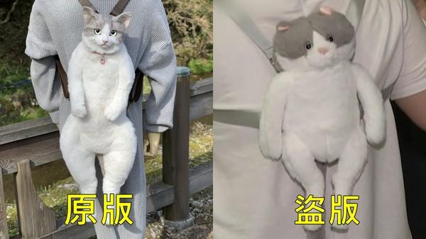網拍超擬真貓貓包「開箱變360p」!原作者被出征傻了:我又沒上架