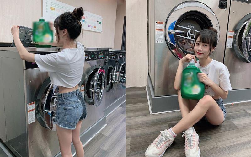 自助洗衣店巧遇天菜妹, 短版上衣露出「小蠻腰」...網神出傳送門:好喜歡!