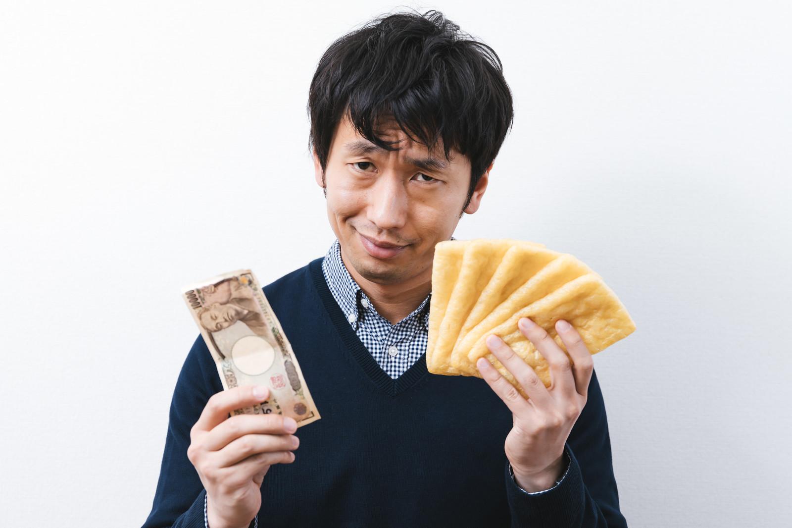 ▲▼上班族,鈔票,硬幣,獎金,加薪,窮,吃吐,沒錢。(圖/翻攝自pakutaso)