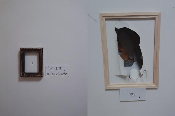 社長缺鈣「暴走打破牆」!員工放上相框瞬間變「超哲學藝術展」