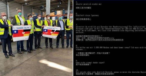 收口罩後避談台灣! 德人網上一片罵聲 真實心聲:「令人可悲的政府!」