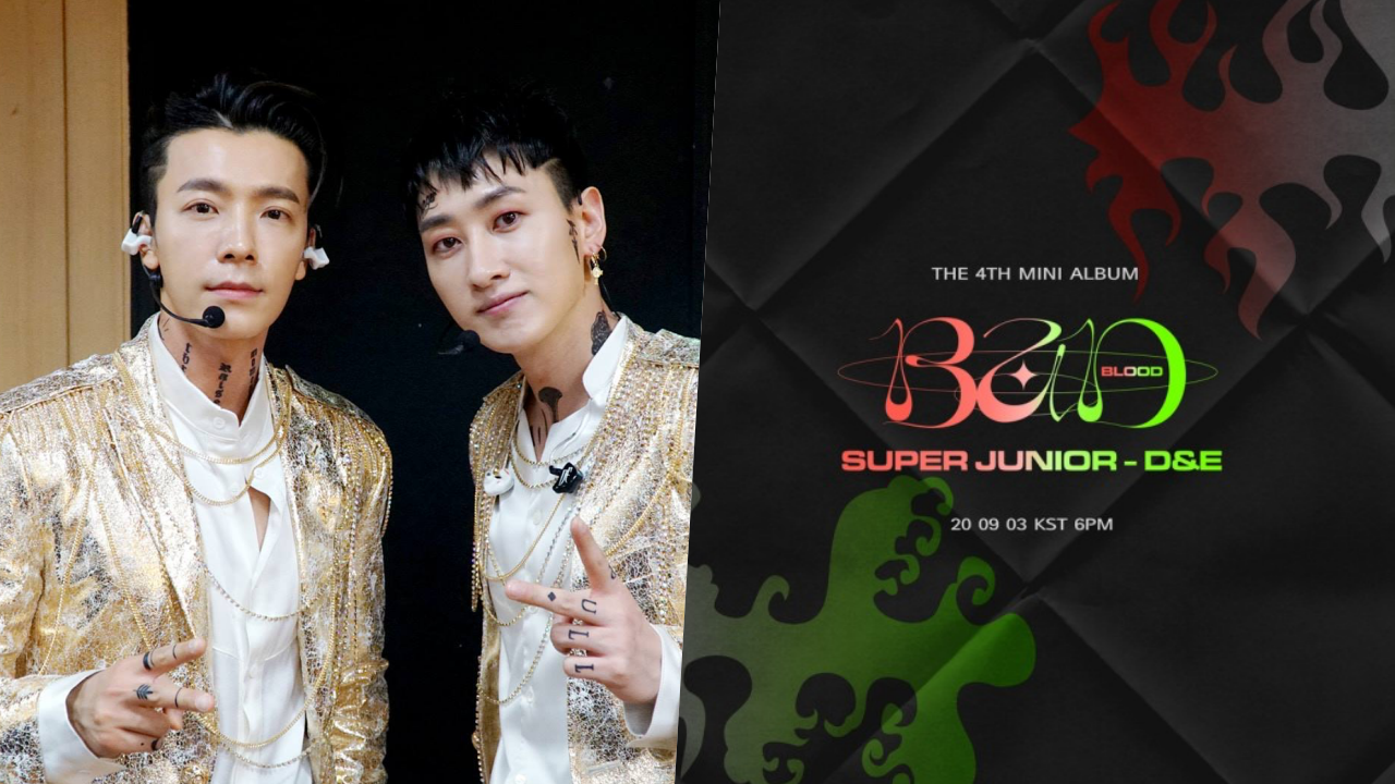 Super Junior-D&E將於9月3日回歸 發行迷你四輯
