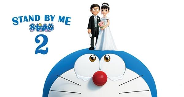 【電影】《STAND BY ME多啦A夢2》有愛你的家人在,你就永遠不會一無是處