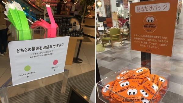 日本店鋪發明超貼心「神奇色卡」 25萬人讚爆:逛店再也不怕尷尬