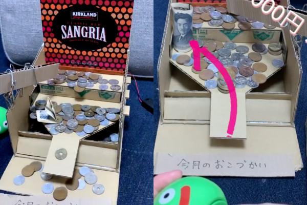 不能去遊樂場!日神人手癢做「紙箱推幣機」 重溫用一堆錢換小錢感動