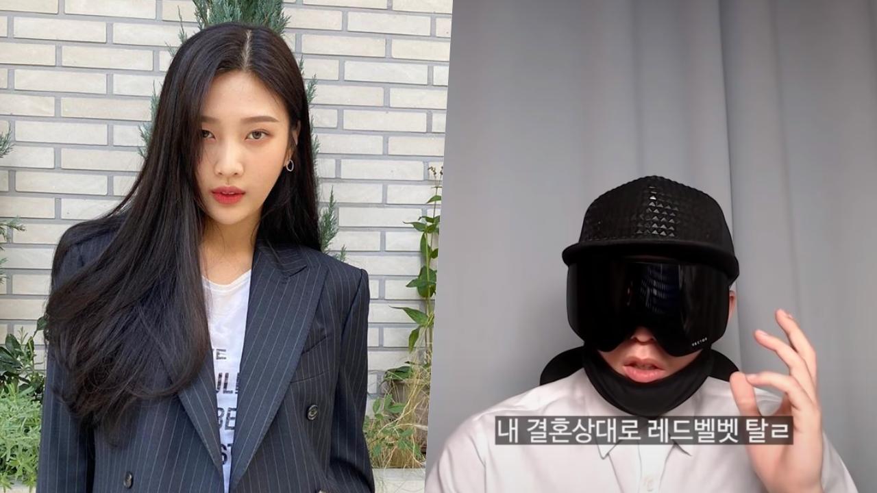 Red Velvet Joy穿「女性主義者」T恤遭韓男YouTuber攻擊:「一邊強調自己性感,一邊反對女性商品化? 」
