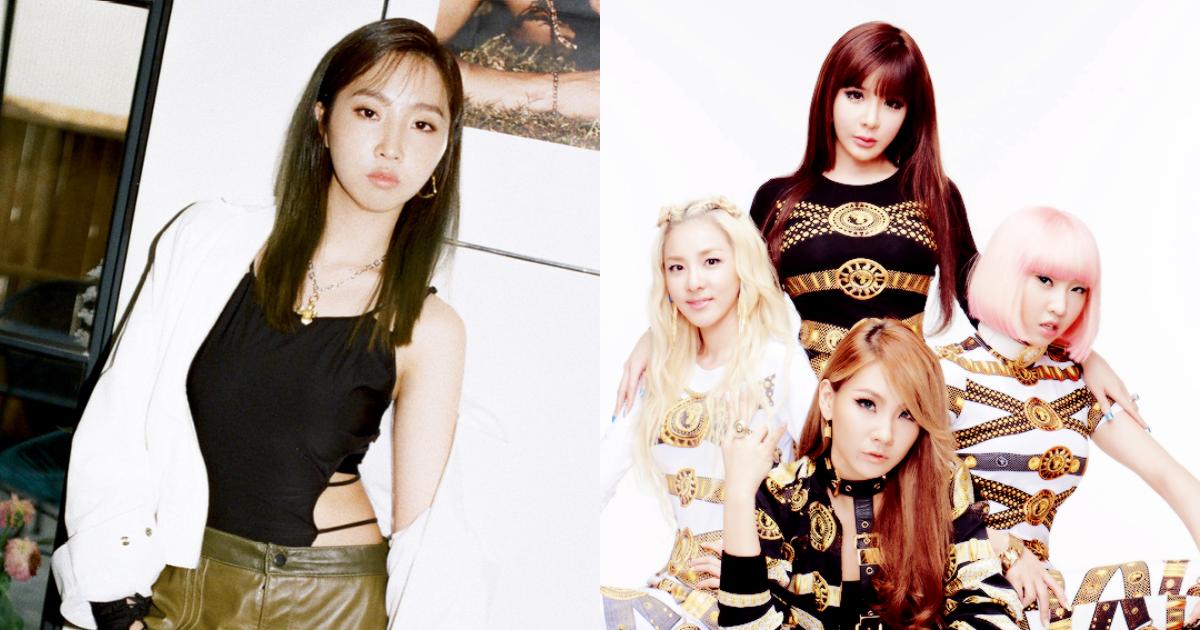 孔旻智談 2NE1 合體 「這是所有成員的夢想和心願」