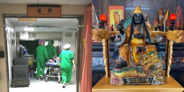 第三胎生不出來!濟公降駕答應「我會保護妳」 去醫院睡著「醒來看手機愣住」:祂真的履行承諾