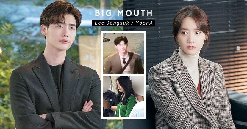 《Big Mouth》路透照!李鍾碩♥潤娥「神顏夫妻」被瘋狂抓拍,用顏值爆擊路人