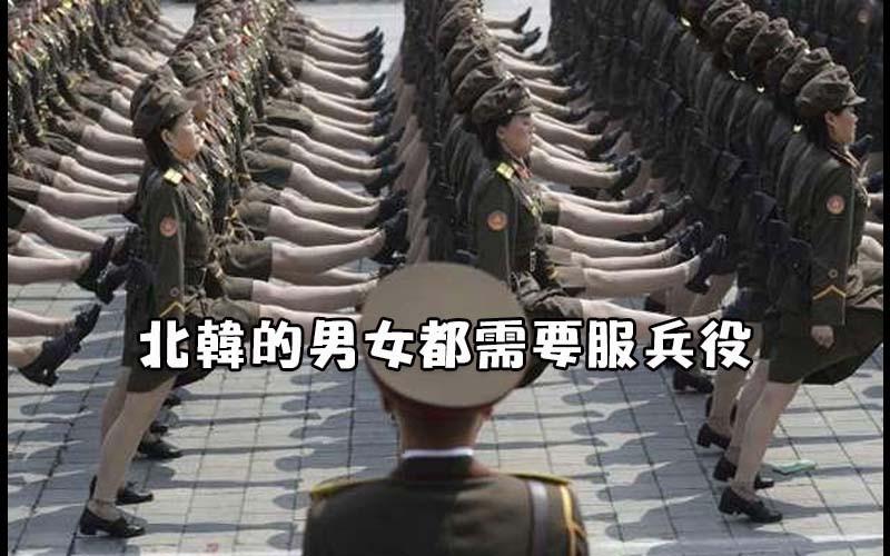 「關於北韓的14件怪事」帶你一探這個讓人卻步的神秘國度!