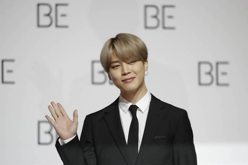 BTS智旻超狂應援飛機曝光!中國粉絲帳號立刻遭禁