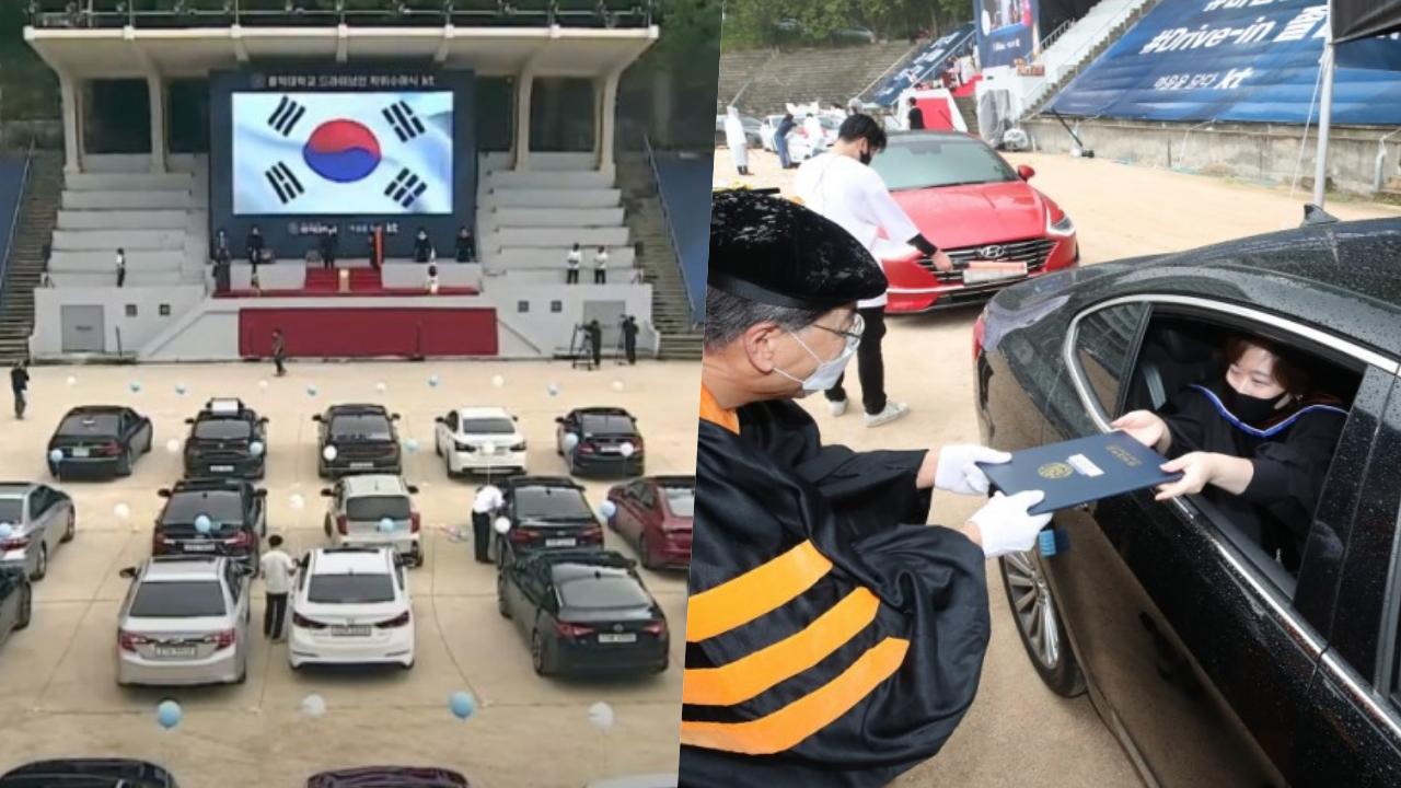為保持社交距離,韓國弘益大學獨創新形式畢業典禮:「駕車領取畢業證」