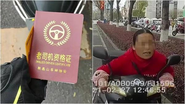 逆向大媽被攔檢掏「老司機資格證」!警看傻:秋名山車神發的…一本花2萬