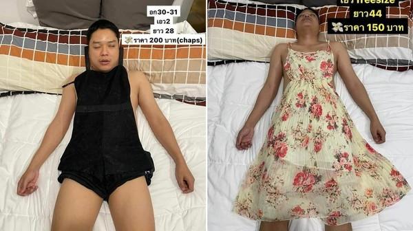 遺照式型錄!女賣家趁老公睡死「套女裝逼當模特兒」 網狂笑下單