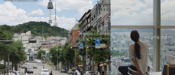 韓亞航空疫境打氣廣告獲網民盛讚 主題曲有洋蔥