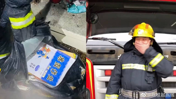 火場救出寒假作業!消防員慎重囑咐弟兄「保護好」:有它才有童年