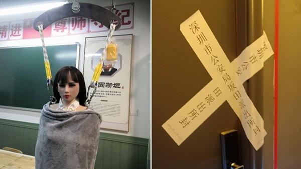 性愛娃娃傷風敗俗!深圳警攻破「矽膠接待館」 顧客拉褲逃喊:沒事兒沒事兒