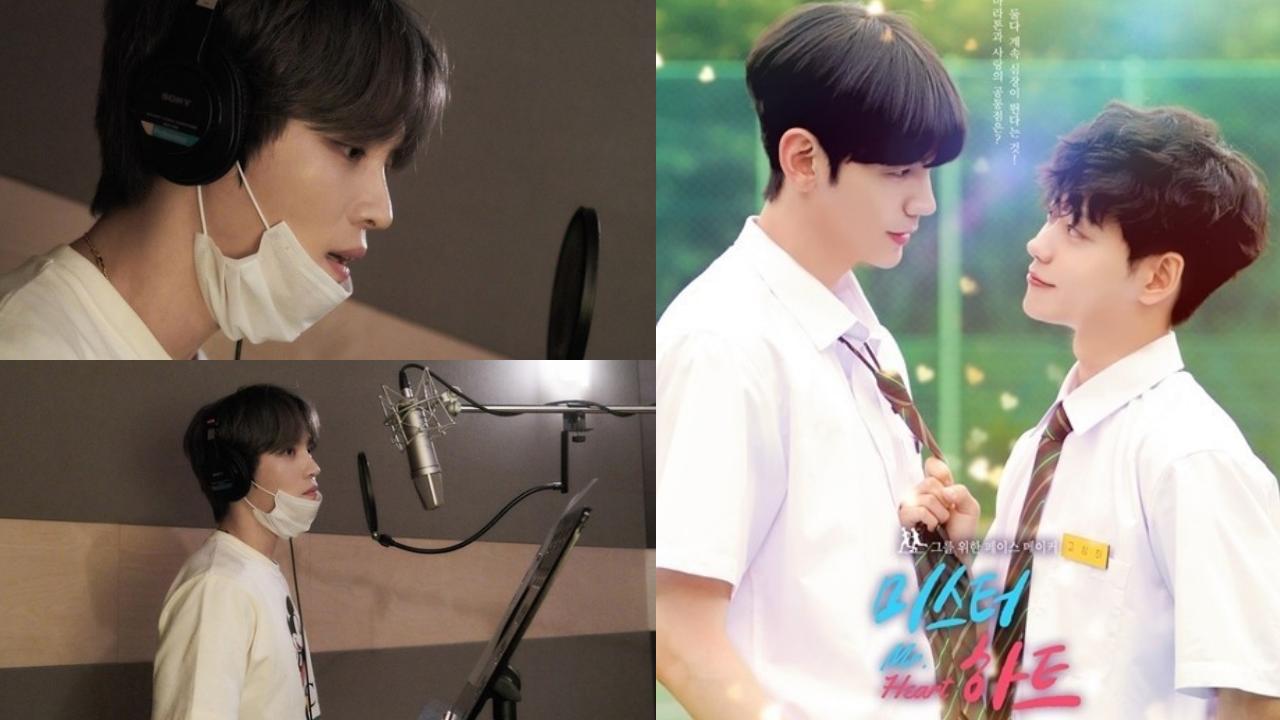 金在中時隔6年的OST出擊!為網劇《Mr.Heart》演唱OST《即使呼喚你》