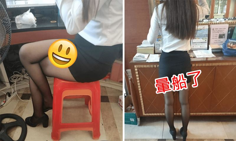新來的代班秘書妹妹太美!「超窄裙」+逆天黑絲襪美腿...同事上班超認真:心情超好!