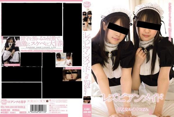 雙胞胎圓AV夢,明知封面詐欺還是點了