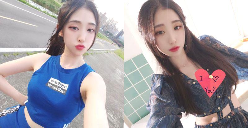 正妹IU設計師「魏米娜Mina」螞蟻腰,深長溝放送得男粉眼福超飽!