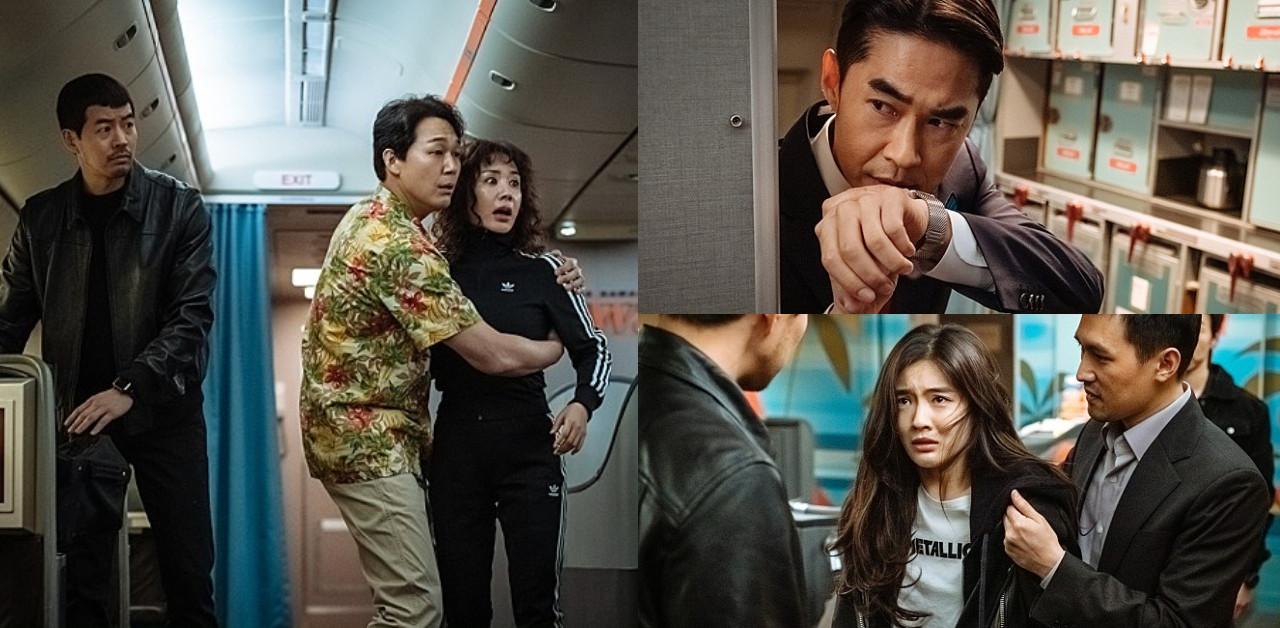 想看韓國電影圈首部劫機動作喜劇嗎——《特務搞飛機》?