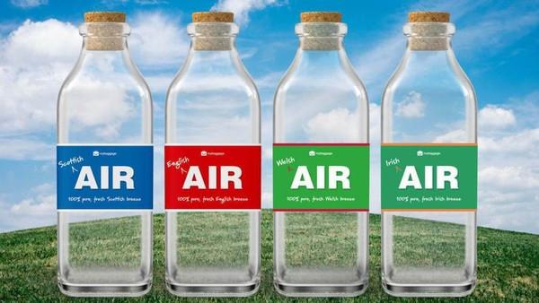 谷關空氣創意領先!英國賣「產地直送空氣瓶」解鄉愁 網酸:瓶裝病毒?