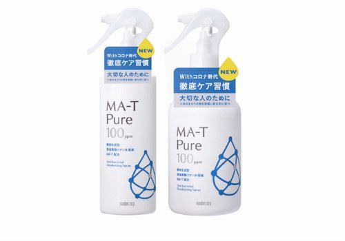 號稱「魔法之水」的日本抗疫新發明,究竟有多神奇?