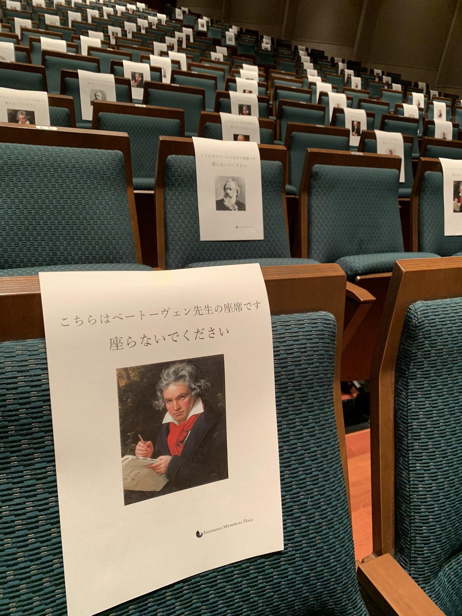 ▲▼ 坐滿偉人的觀眾席 。(圖/翻攝自Twitter/@hall_okaphil/@HinaMaeda_vn)