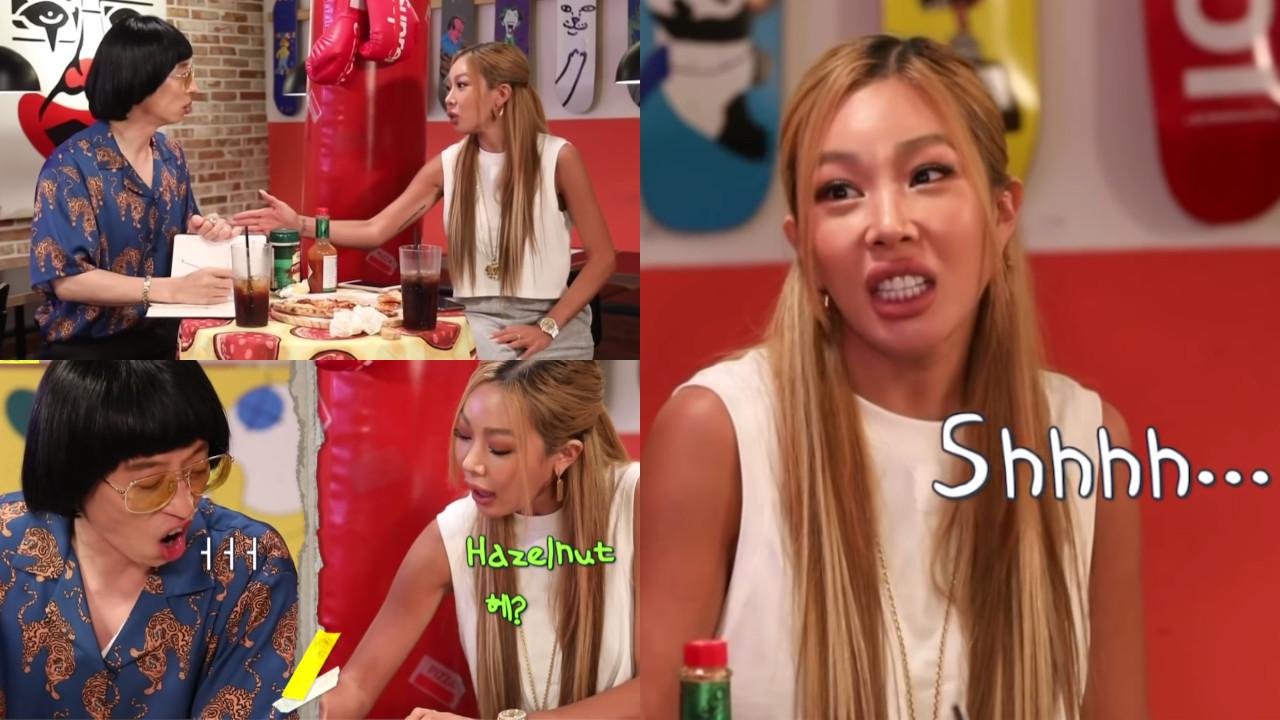 《玩什麼好呢?》這段太好笑!劉在錫、Jessi為了藝名一直爭論、「知美劉」除了製作人外...還變身韓文老師!