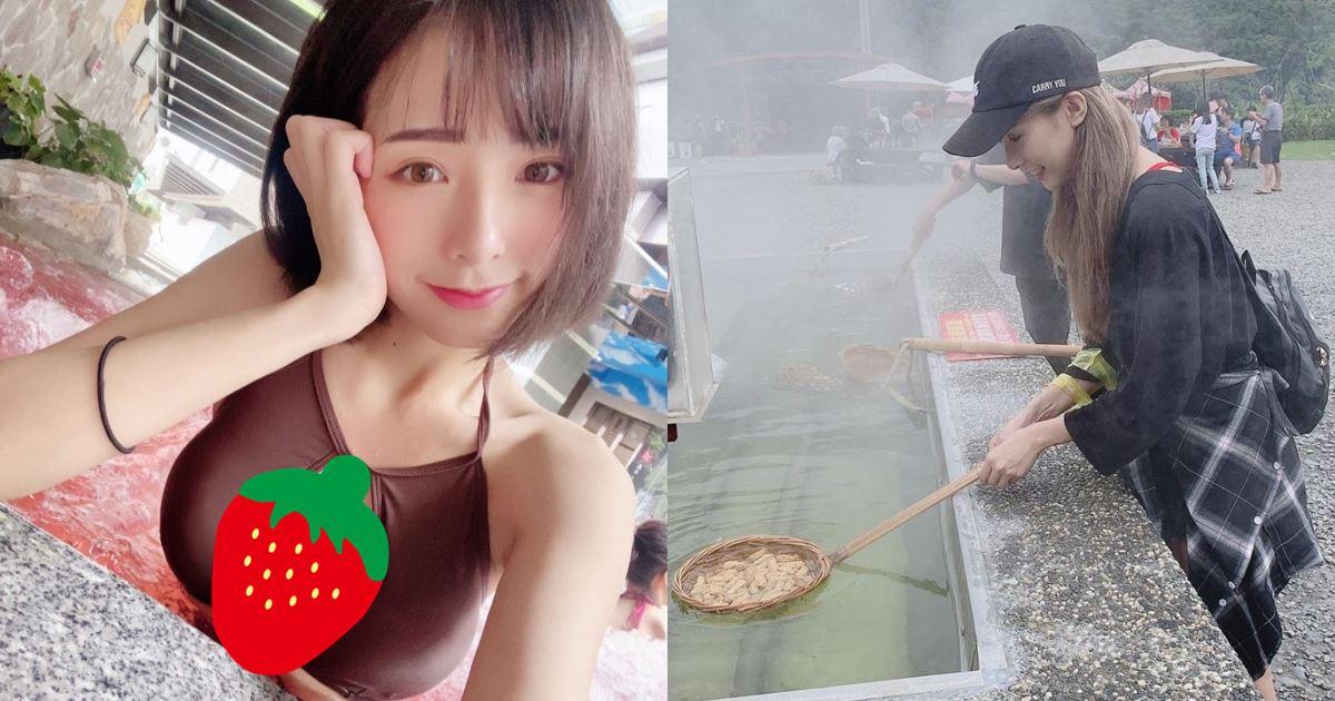宜蘭地熱出現「甜美正妹」煮花生!衣服下暗藏,原來是紅豆餅女神!