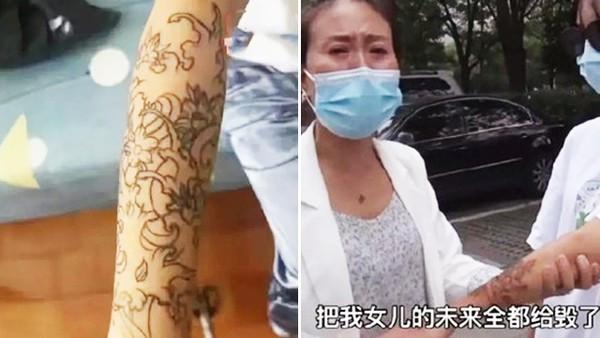 花300元紋身後悔「又花3萬洗掉」母控刺青師坑殺學生:毀了我女兒