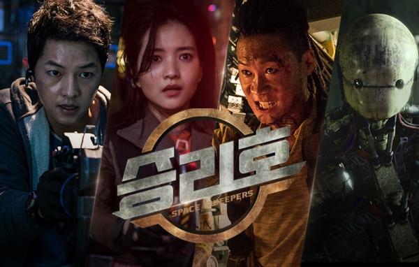上映2天成Netflix電影榜首...韓國《勝利號》到底有什麼來頭?!
