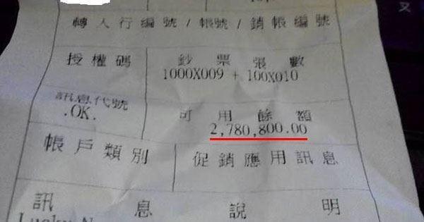 她貼出男友七位數存款問「該怎麼叫他把錢給我管?」,結果下方網友的毒舌回覆讓她不到10分鐘就羞愧刪文了!