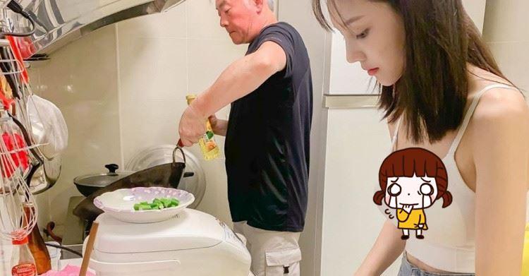 超仙女兒幫忙做菜!臉蛋身材都滿分 網友狂羨:爸爸真幸福