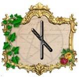 ▲▼盧恩符文-生存11/13~11/27(圖/作者穆彥提供)