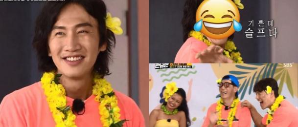 《RM》李光洙完美演繹「喜悅中帶點悲傷」 網民大爆笑:行走的表情包!