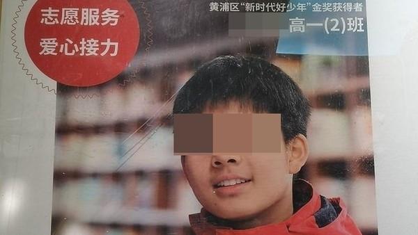 上海15歲高中生「做公益15年」獲獎! 網看傻:在媽肚裡捐了口奶?