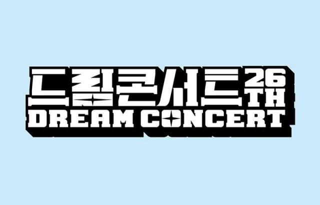 第26屆《Dream Concert》將於7月25、26日線上舉辦