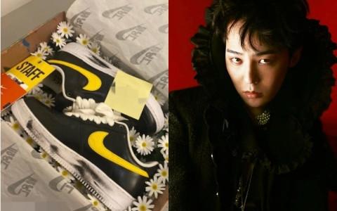 GD 權志龍「好友限定球鞋」遭網上天價拍賣⋯粉批:「竟有這種朋友?」