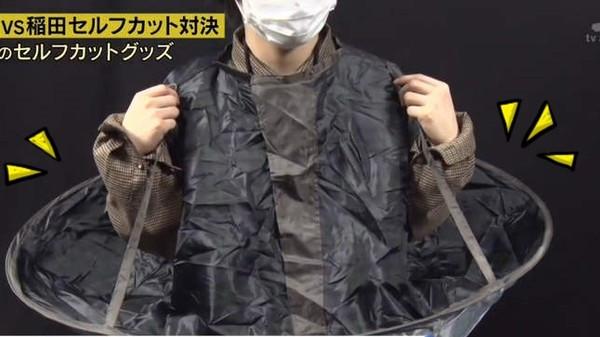 剪瀏海要穿「戰鬥陀螺裝」 日詭異「自剪髮小物」逼人吐槽:不會剪也沒用