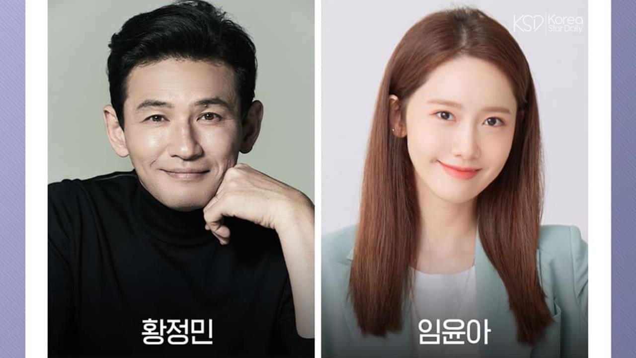 黃晸玟&潤娥主演職場新劇《Hush》確定在12月11日播出!