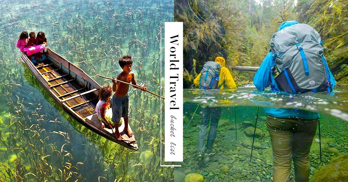 上帝走過的地方!20個世界「最狂野自然聖地」 隨時會變色的洞穴太夢幻~