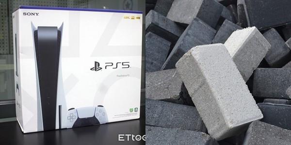 3萬買PS5「收到一塊磚」! 衰男上拍賣慘被削2倍黃牛價還挨騙