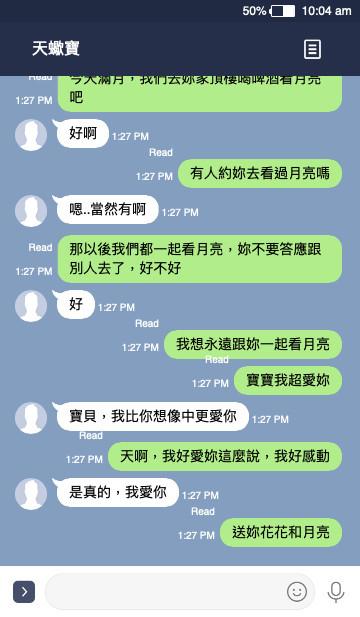 大檸檬用圖(圖/作者Denebola提供)