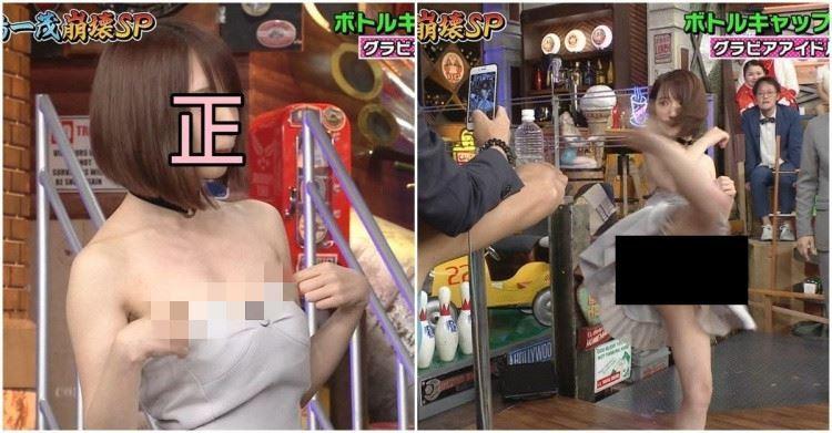日本深夜節目太優質!短髮妹一個兇悍迴旋踢...:這太好康了吧